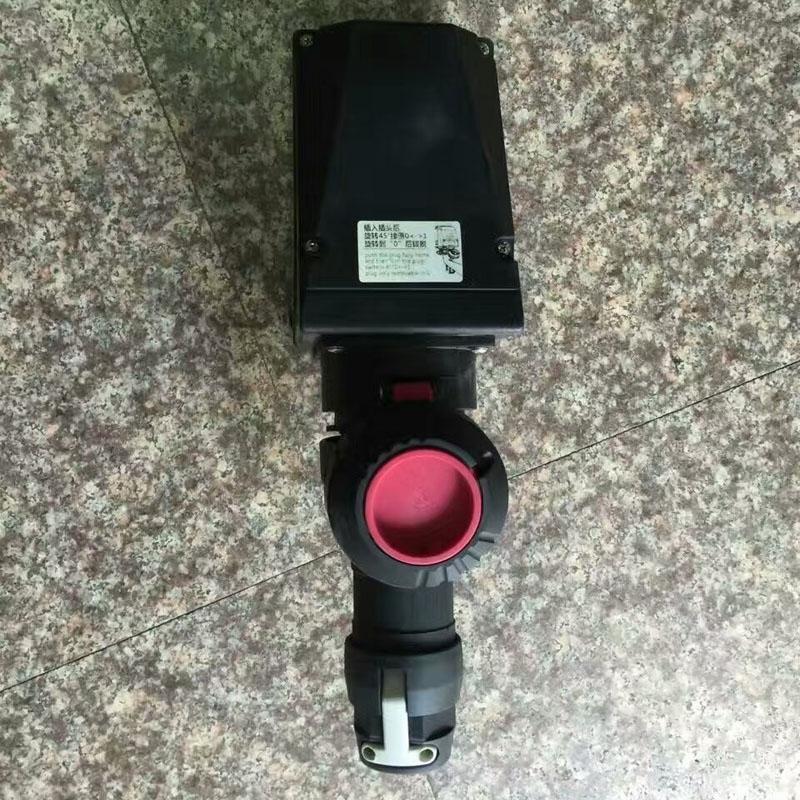 防爆防腐插接装置ZXF8575-16A单相220V