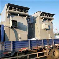 hz-112021环保小型仓顶布袋除尘器