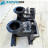 排污泵潜水泵自动耦合器GAK50-500
