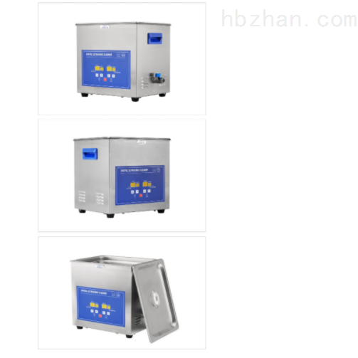 超声波清洗机WHPS