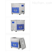 WHPS-超声波清洗机WHPS