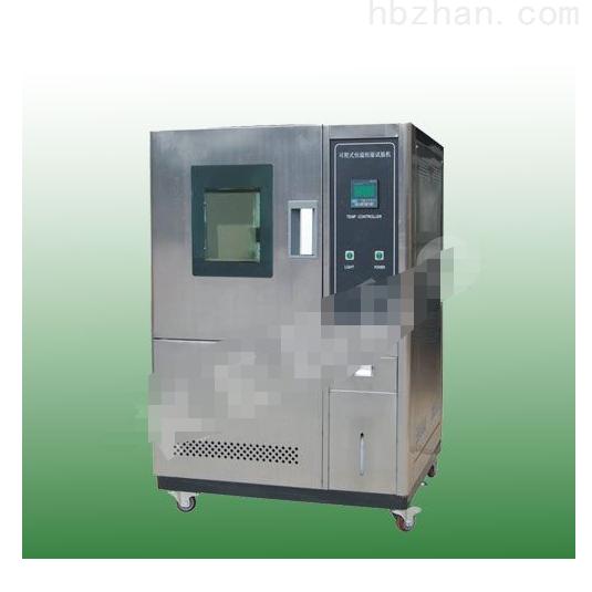 温湿度试验箱Kb-th-s-408z