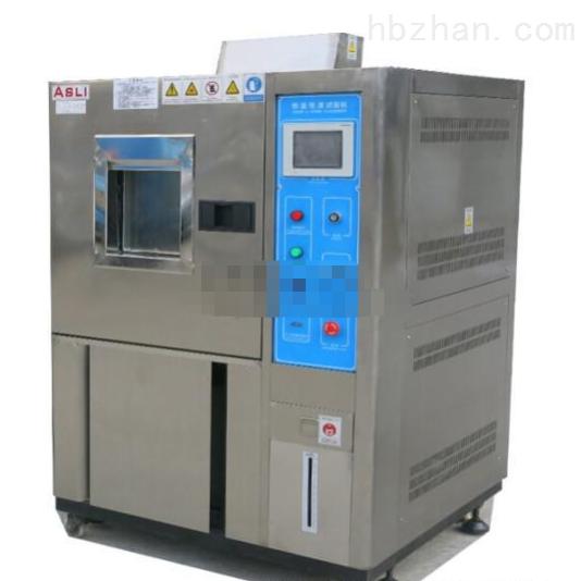 线性恒温恒湿试验箱Kb-th-s-X80