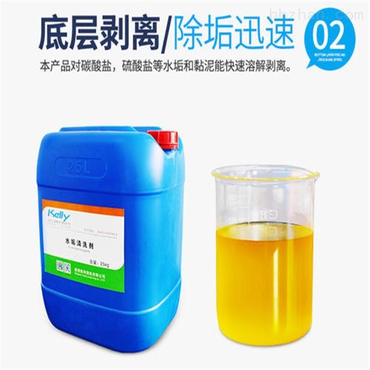 循环水锅炉酸洗除垢剂大量生产