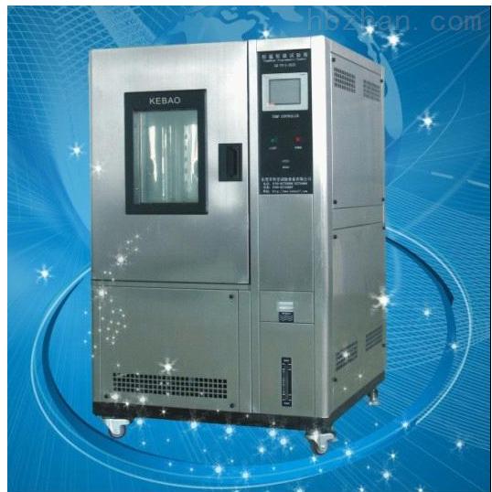 高低温交变测试箱Kb-th-s-225z