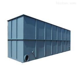 CY-FGB-00002线路板污水处理设备