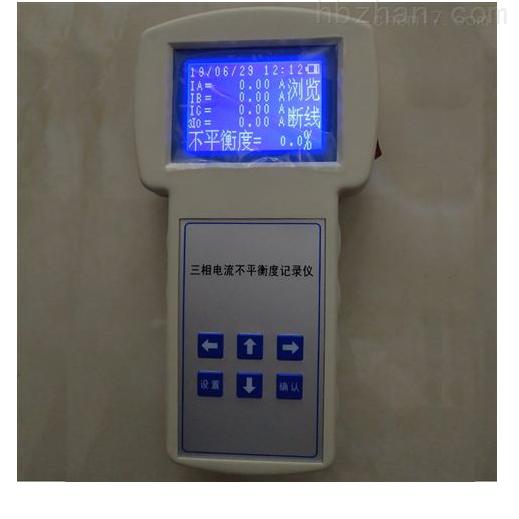 三相不平衡检测记录仪Cjzd6002W