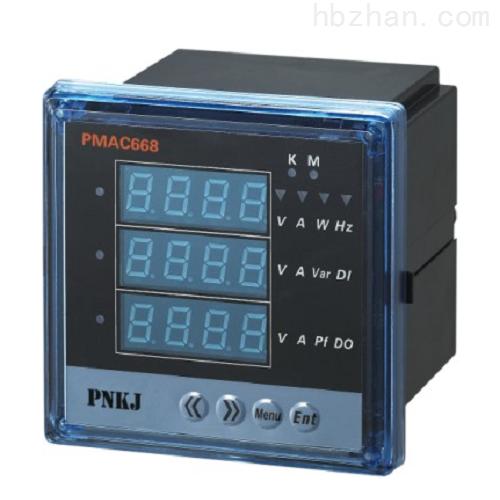 CJ-180A-C数字通讯液晶显示多功能电力仪表