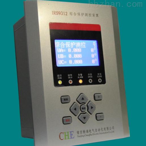 配电网络微机保护测控装置Hpc800