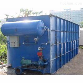CY-EG63中成药污水处理设备