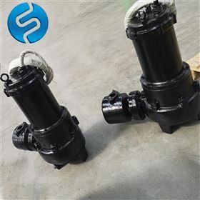 QSB3KW自吸式潜水射流曝气机