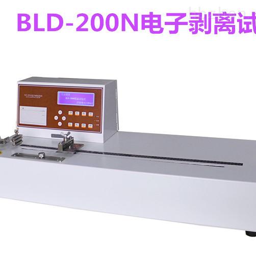 电子剥离试验机 BLD-200N