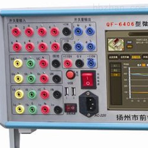 微机继电保护测试仪GH-6404