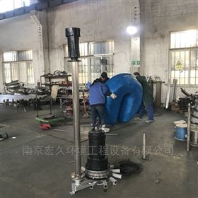 QXB型离心式潜水曝气机供应