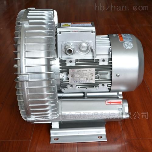 雾化干燥机负压集尘风机