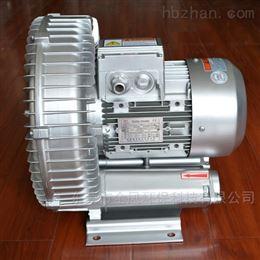 HG-2200型旋涡气泵