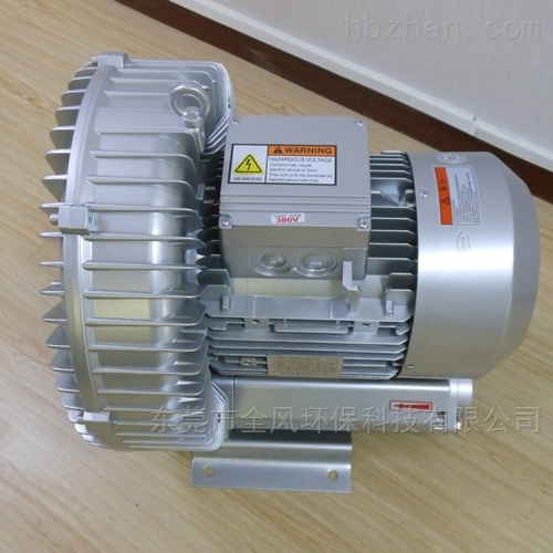 单相220V旋涡高压鼓风机