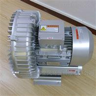 2RB 810-7AH17涡旋风机*7.5KW涡旋鼓风机