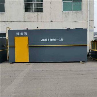 CY-DC33高盐废水处理设备