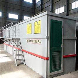 CY-KI77环氧树脂类化工厂污水处理机器设备