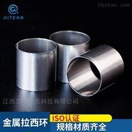 φ25-38-50-76金属拉西环填料精馏塔填料