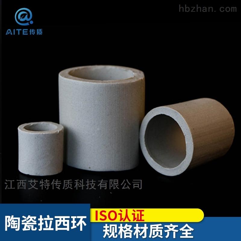 耐高温耐酸碱陶瓷拉西环填料