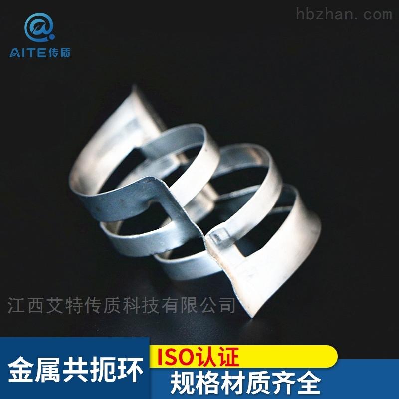 金属共轭环填料脱硫脱酸填料