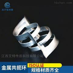 φ16-25-38-50-76金属共轭环填料脱硫脱酸填料