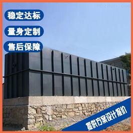 CY-SX02生态公园污水处理设备