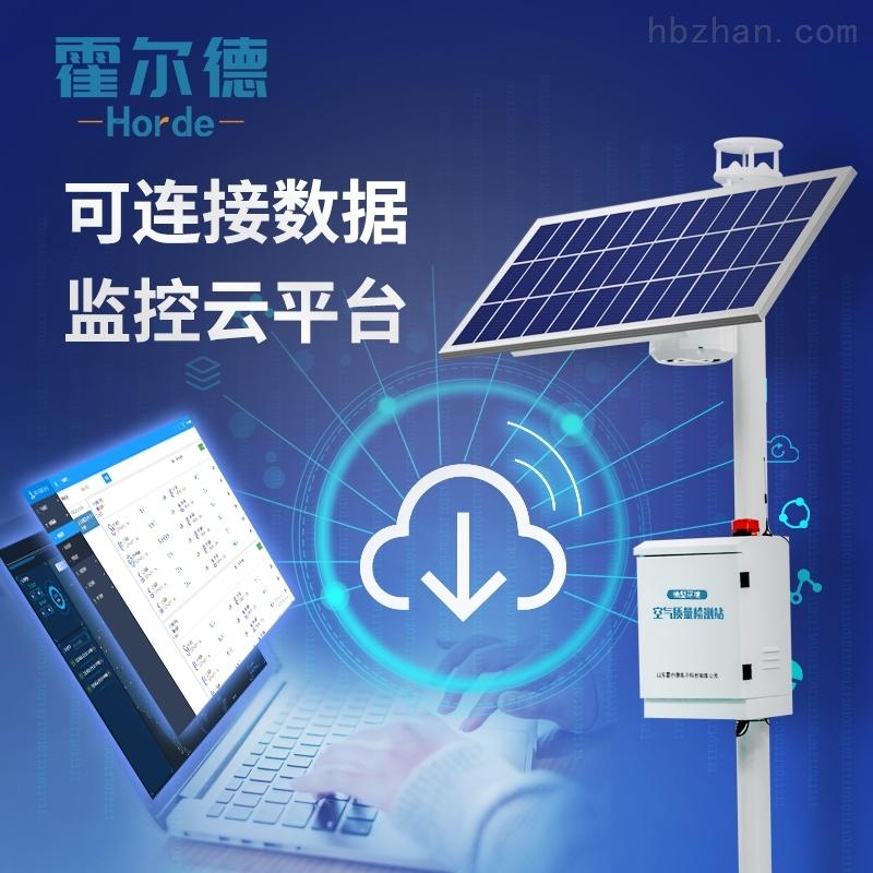 空气质量微型监测仪