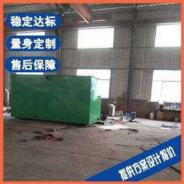 CY-DS38电镀工艺工业污水处理设备