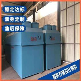 y-uk03渗透污水净化设备