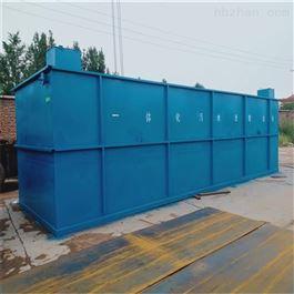 CY-003生活污水处理设备