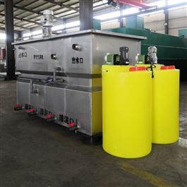 CY-QR66大中型污水处理机器设备