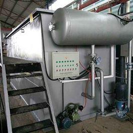 CY-FG-004屠宰污水处理设备