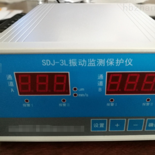 SDJ-6L振动监控保护装置