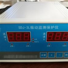 SDJ6L-SDJ-6L振动监控保护装置