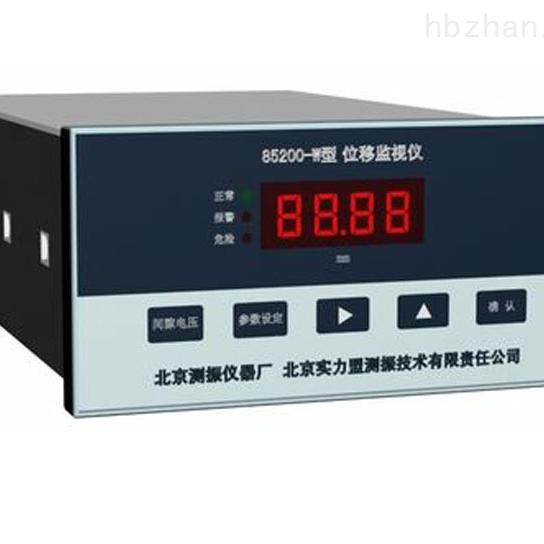 QBJ-3XYN油动机位移监视监控保护仪