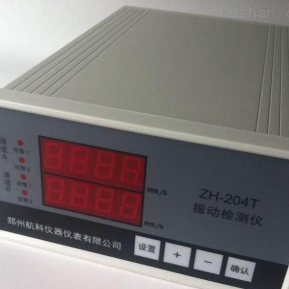 SGZP-K1反振动传感器