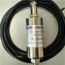 HD-ST-2F-BHD-ST-2FB磁电式振动速度传感器
