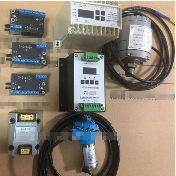 TM36F磁电振动速度传感器