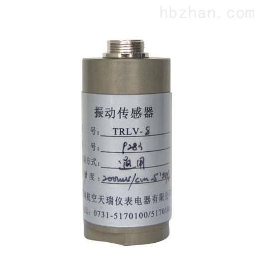 TRLV-8振动速度传感器