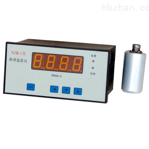 WYHZD-L-X1离心机数显振动监控仪