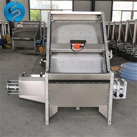 XCL-40斜筛式固液分离器厂家