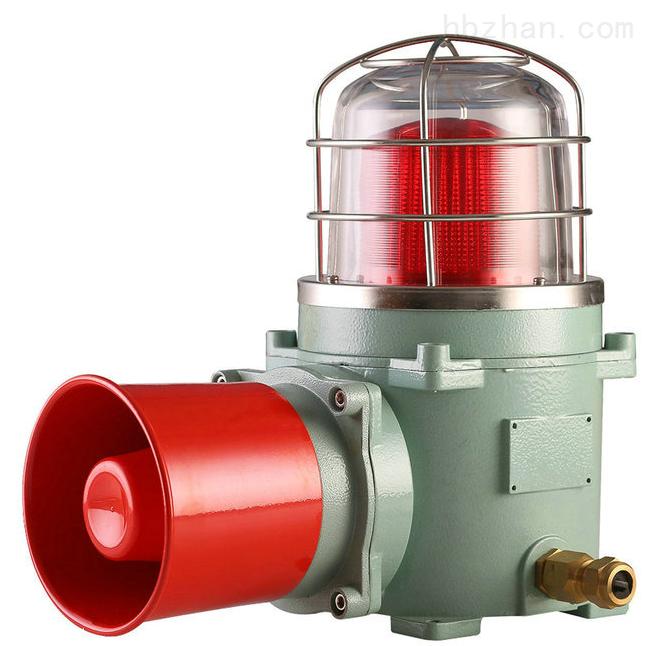 HQSG-B-220V防爆声光报警器