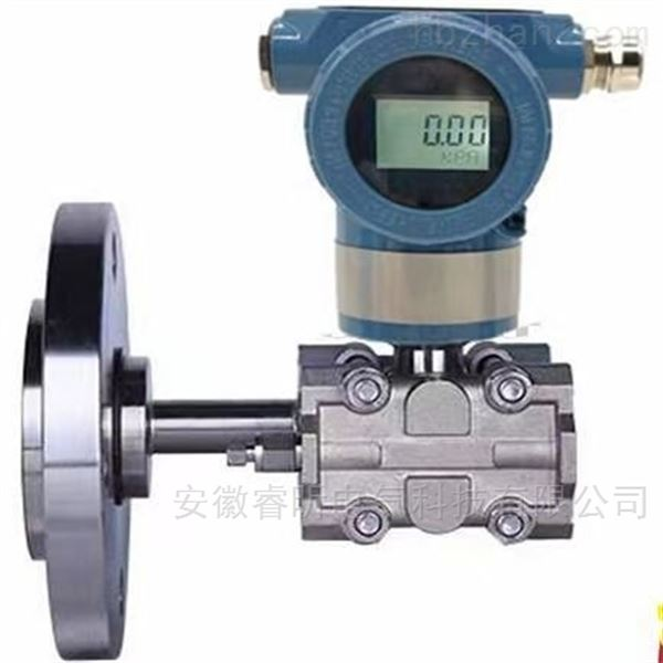 3351型智能隔膜遠傳壓力(液位)變送器