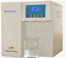 HS-S系列 实验室超纯水仪