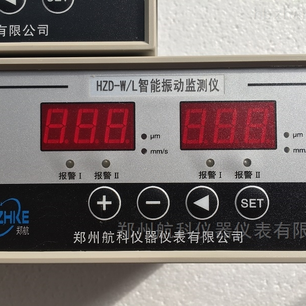 MLI-2001双通道振动监控仪