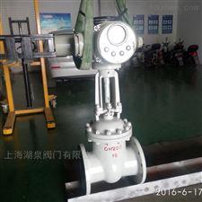 Z941H-16C-DN100电动调节铸钢闸阀