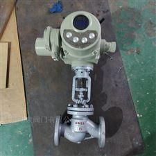 J941H-16C-DN100电动高温型截止阀